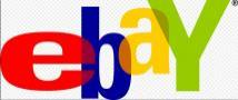 A new study reveals: Subconscious discrimination of women by buyers on eBay