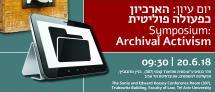 Symposium  Archival Activism