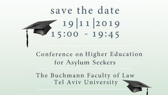 Conference on Higher Education for Asylum Seekers in Israel