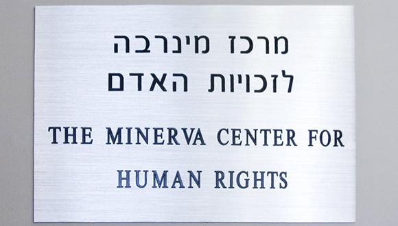 The Minerva Center for Human Rights