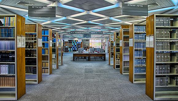 Home to the largest collection of law books and legal resources in the country