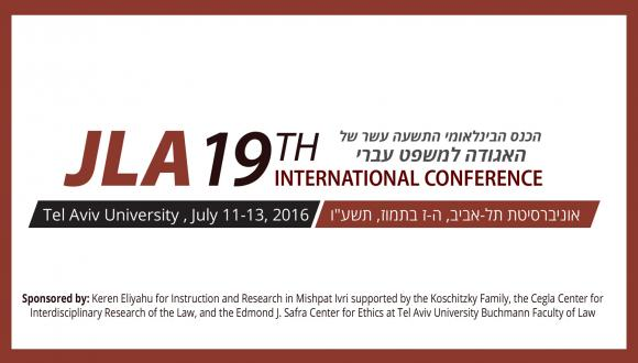 The 19 bi-annual international conference of the Jewish law association