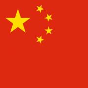 CHINA#3